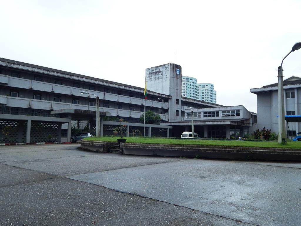 university of nursing yangon wikipedia