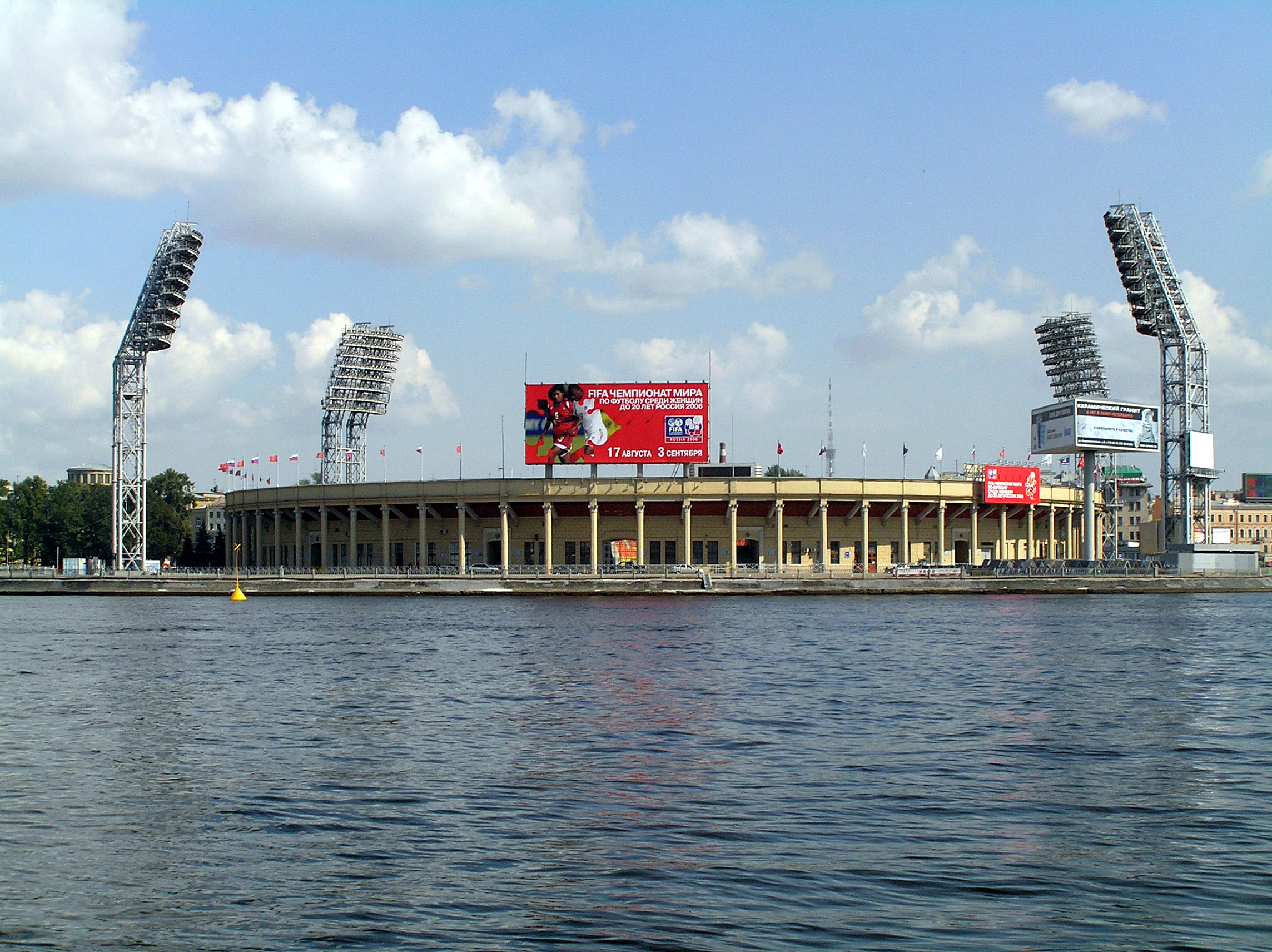 Which Football Stadium Is Closest To Water The Knowledge - 10 soccer stadiums you need to visit
