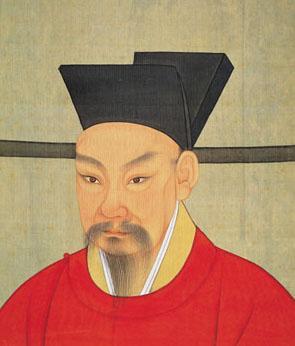 Emperor Lizong