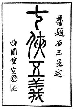 7h5g cover 1890.jpg