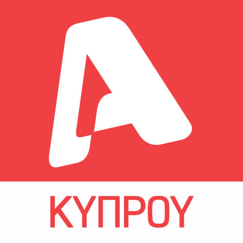 Alpha TV Cyprus Watch Live Stream Online