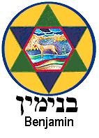 Tribe of Benjamin - Wikipedia, the free encyclopedia