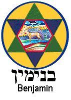 Benjámin törzsének a szimbóluma