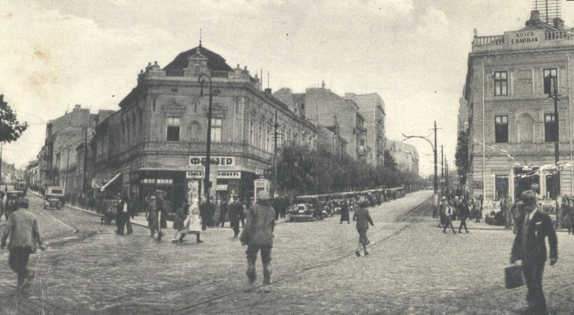 http://upload.wikimedia.org/wikipedia/commons/3/3b/Beograd_Salvija_postcard_from_1925.jpg