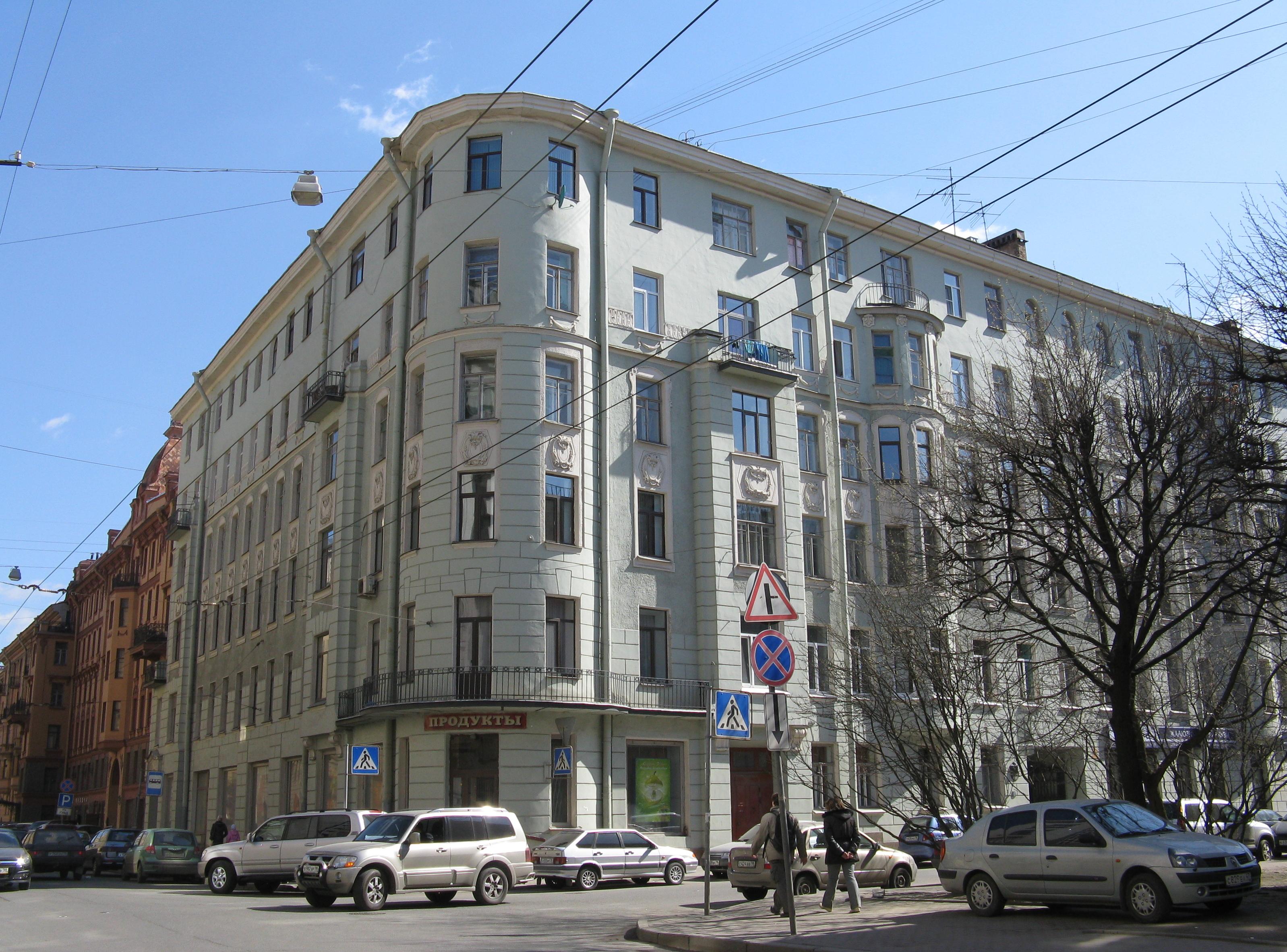 buy Отношения Новгородского