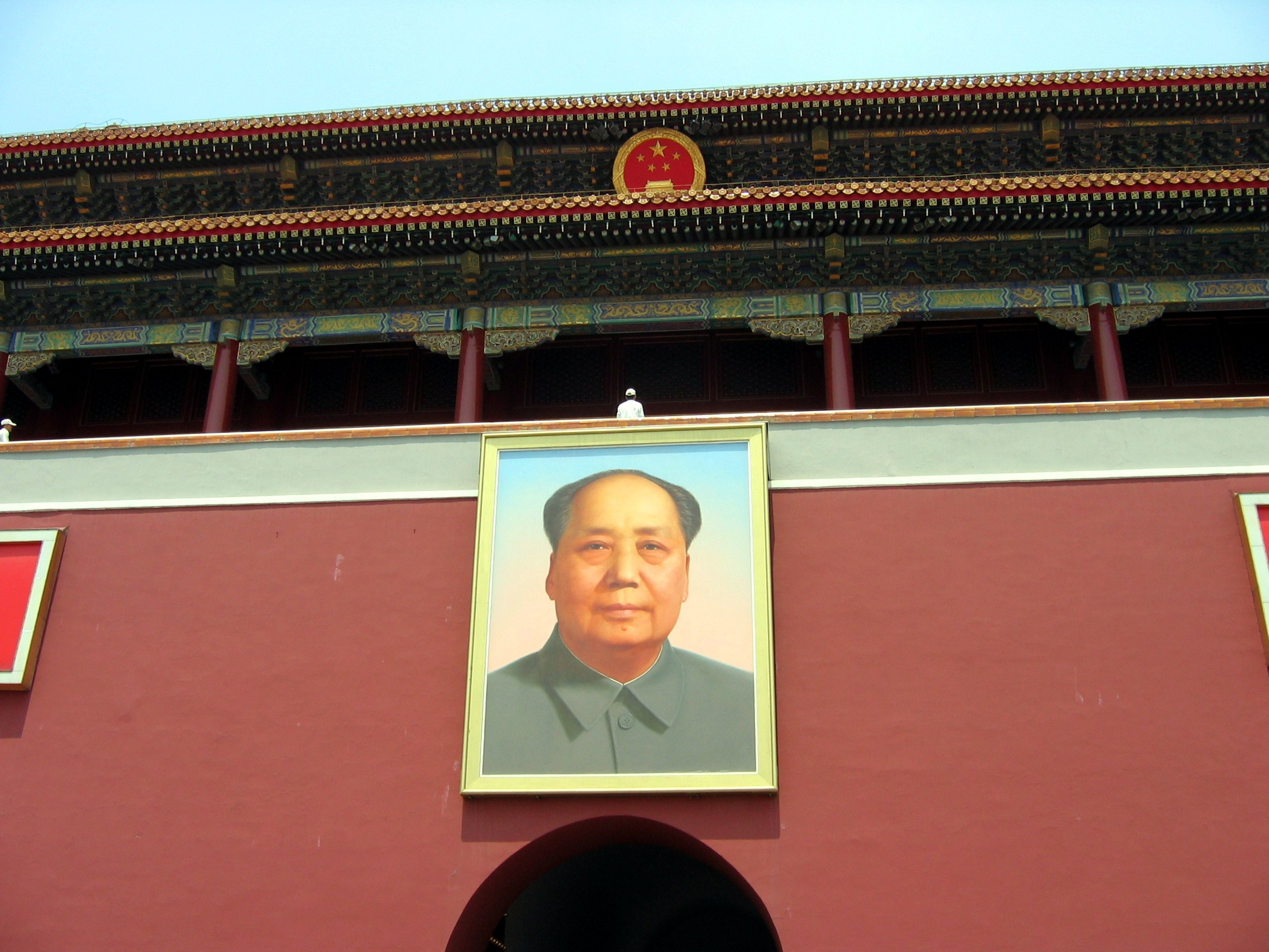 China analysis: Cultural Revolution continues to cast shadow