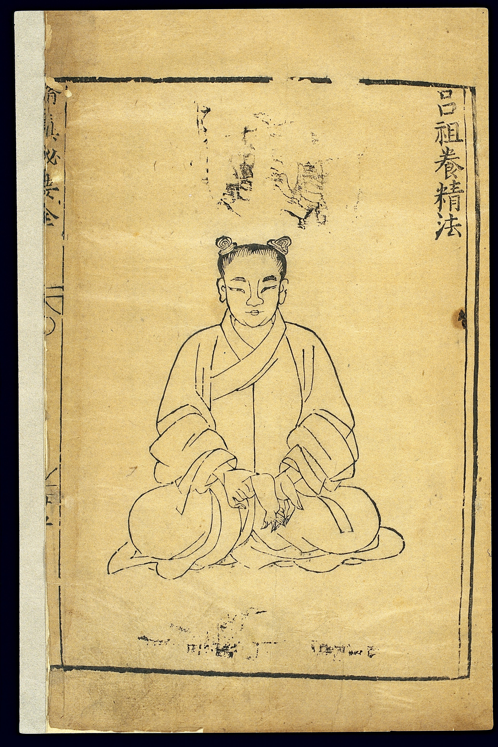 File:Chinese woodcut