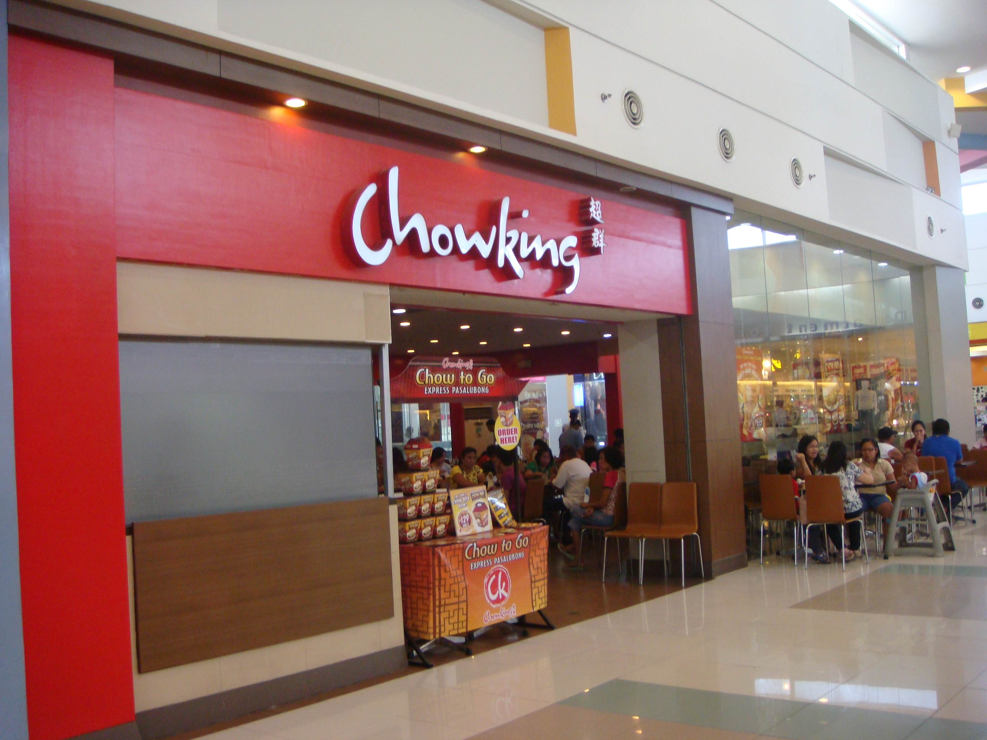 market feasibility of jollibee Production cost estimation in food and drink industry  has regard to the market prices and the wage rates ruling at the time of estimating.