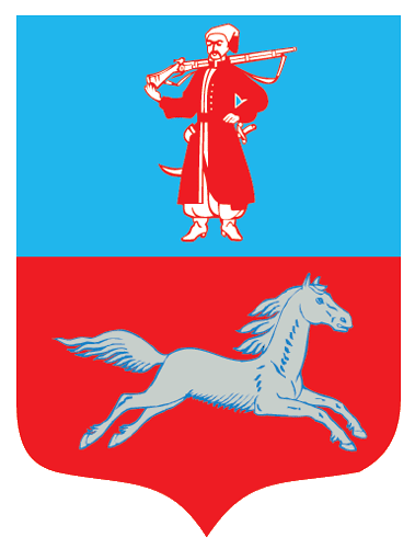 Датотека:Coat of Arms Cherkasy.PNG