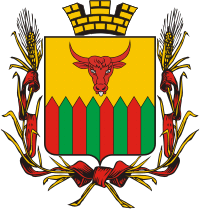 Coat of Arms of Chita (Chita oblast) (1913).png