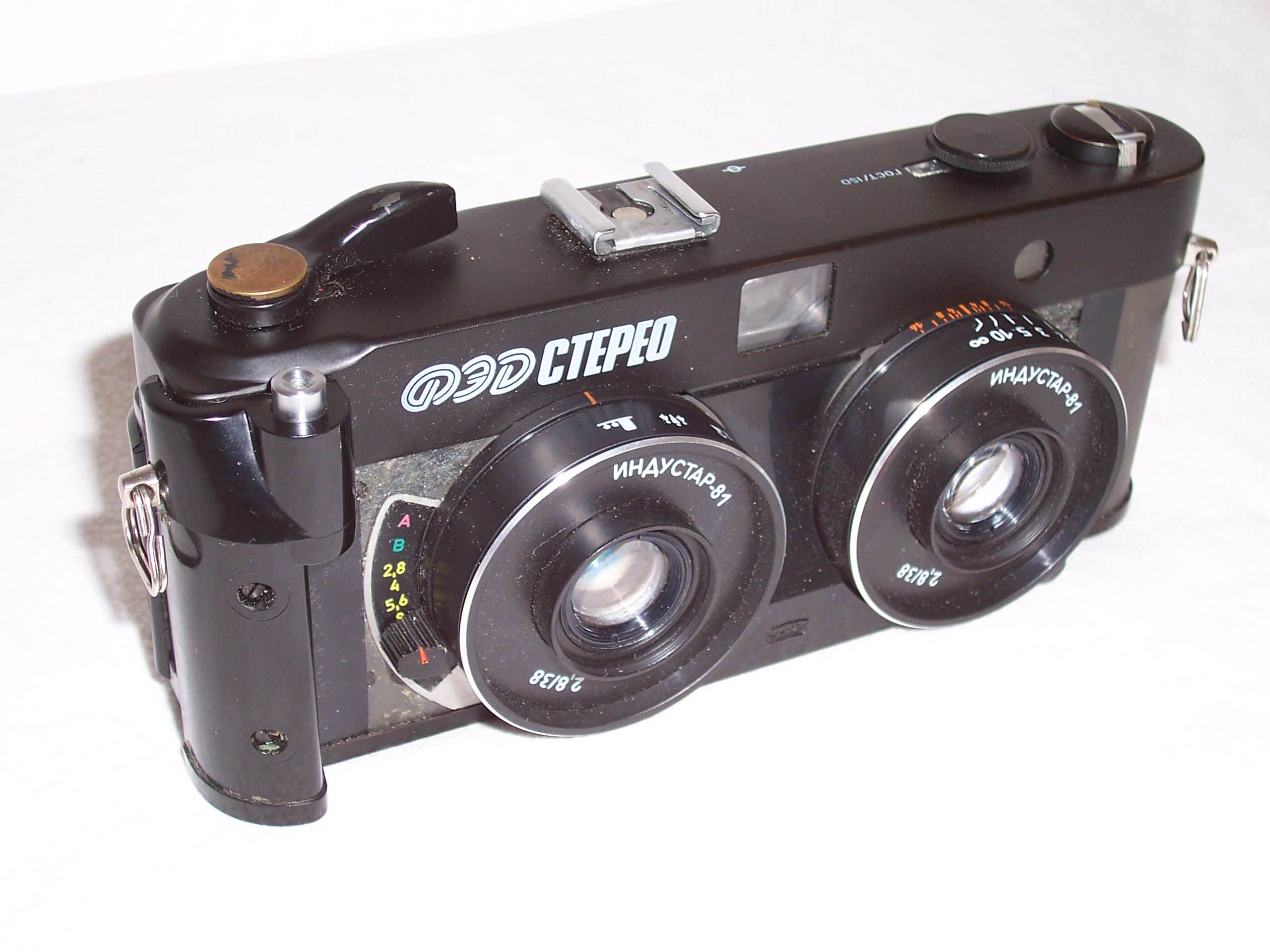 File:FED Stereo 100 2706.jpg