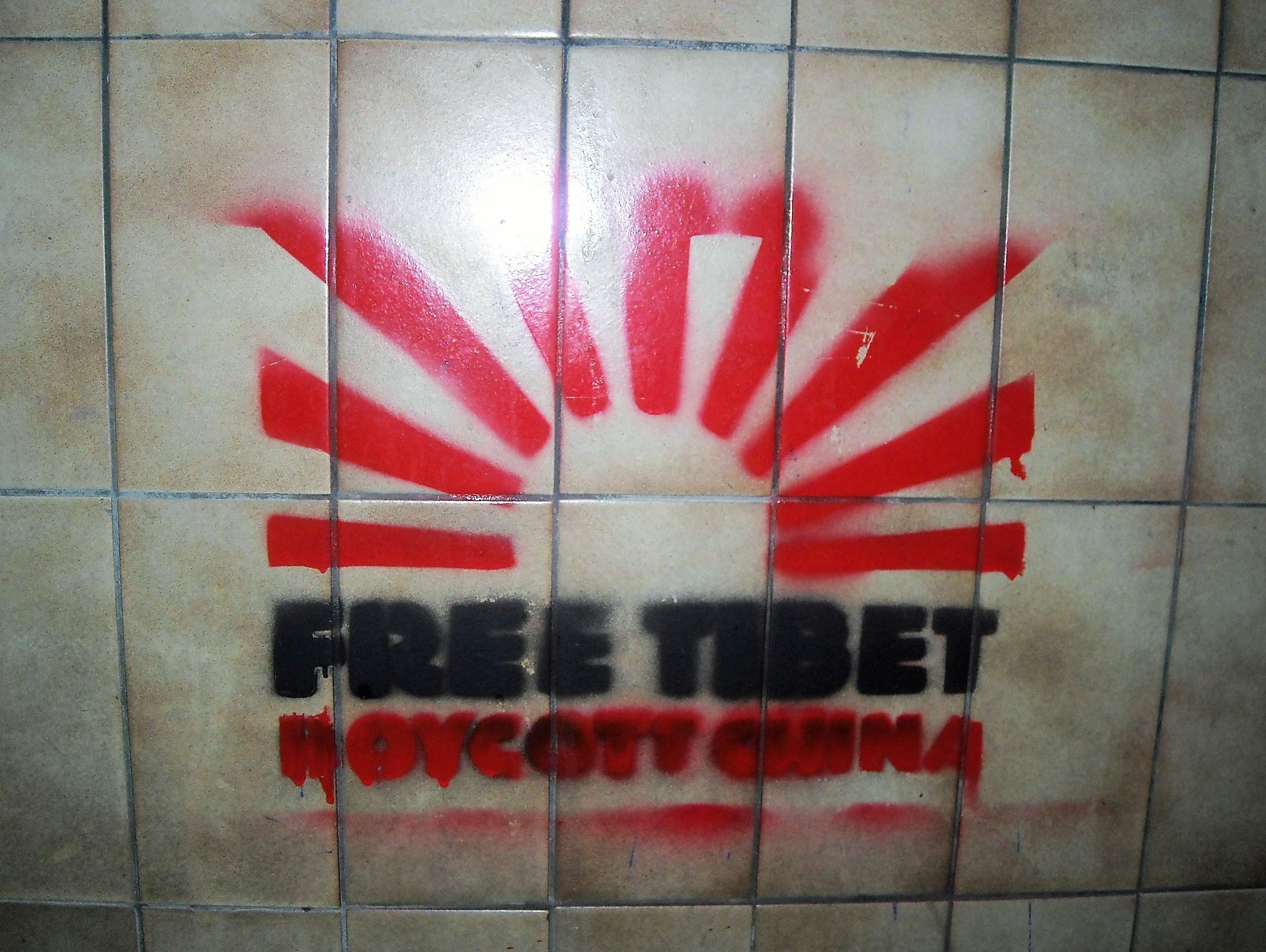 File:FREE TIBET -- Boycott China -- spray paint stencil on a wall ...
