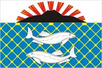 Bandeira de Yuzhno-Kurilsky rayon (Sakhalin Oblast) .png