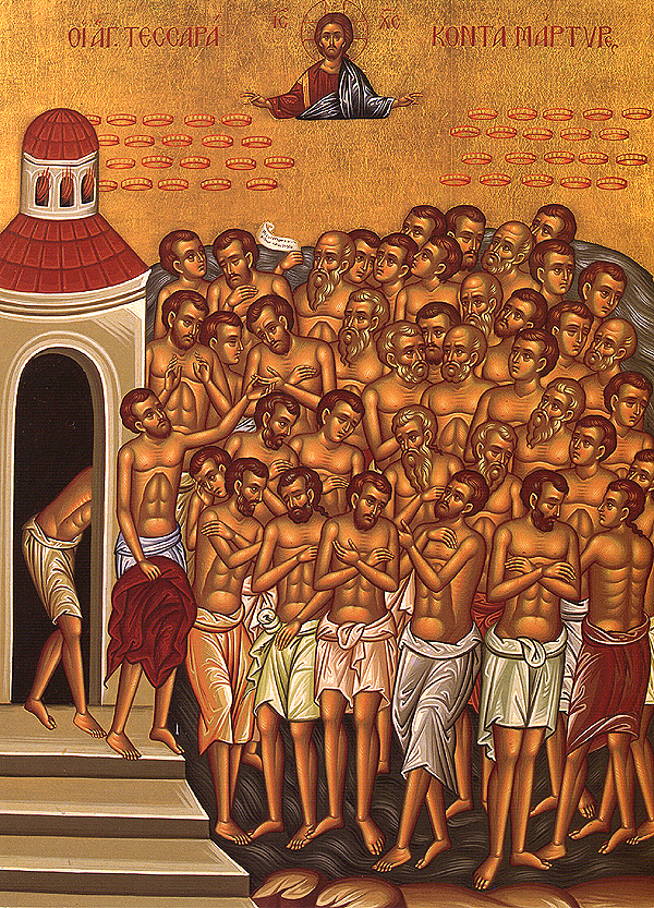 Forty Martyrs of Sebaste - Wikipedia