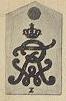 Grenadier-Regiment König Friedrich Wilhelm I. (2. Ostpreußisches) Nr. 3.jpg