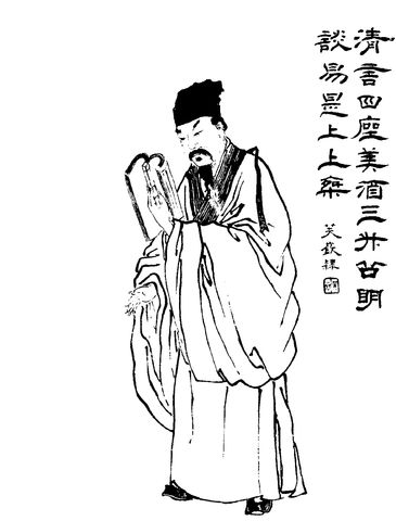 A [[Qing dynasty]] illustration of Guan Lu