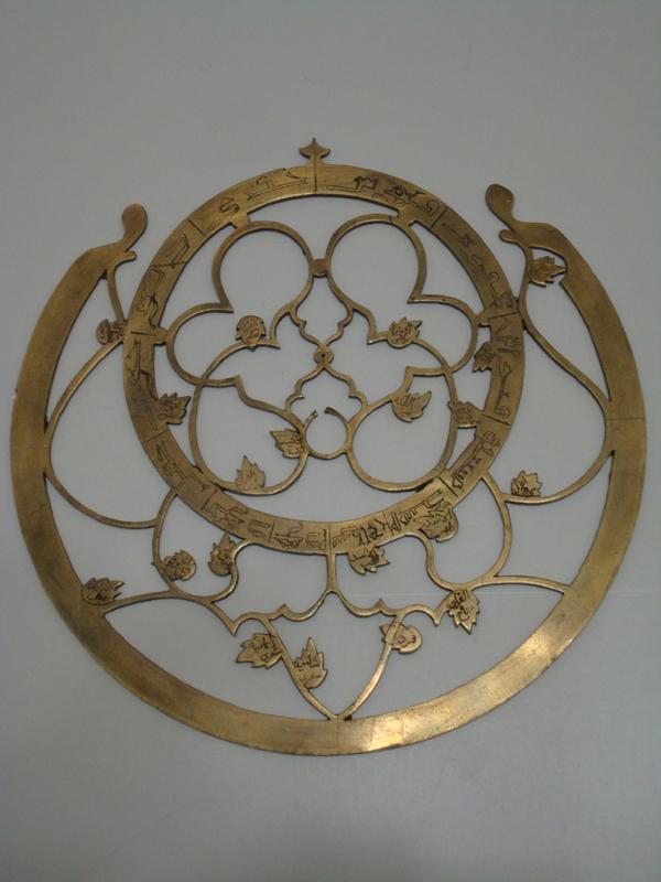 Regiomontanus' Astrolabe clip art   ♥ Altars Shrines and ...