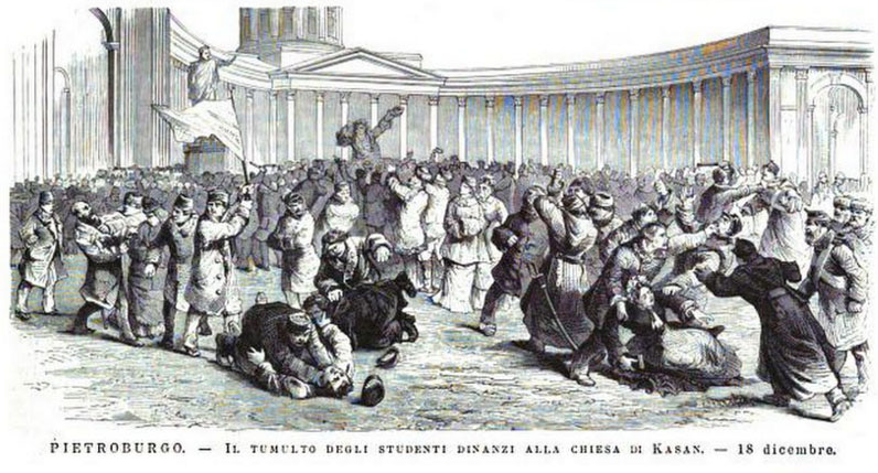 https://upload.wikimedia.org/wikipedia/commons/3/3b/Kazan_Demonstration_6%2818%29_December_1876_L%27illustrazione_italiana.jpg