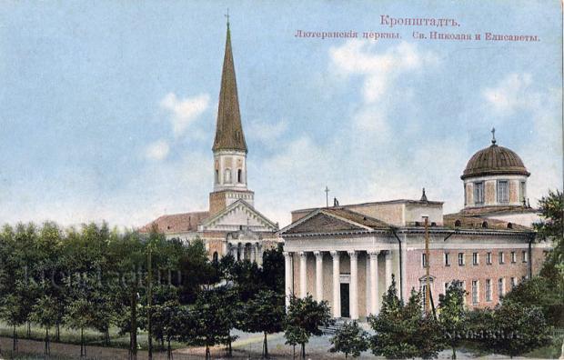 Nikolaikirche und Elisabethkirche auf einer historischen Postkarte