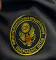 Kyrgyz General Staff Patch.jpeg