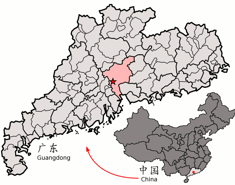 Αρχείο:Location of Guangzhou within Guangdong (China).png