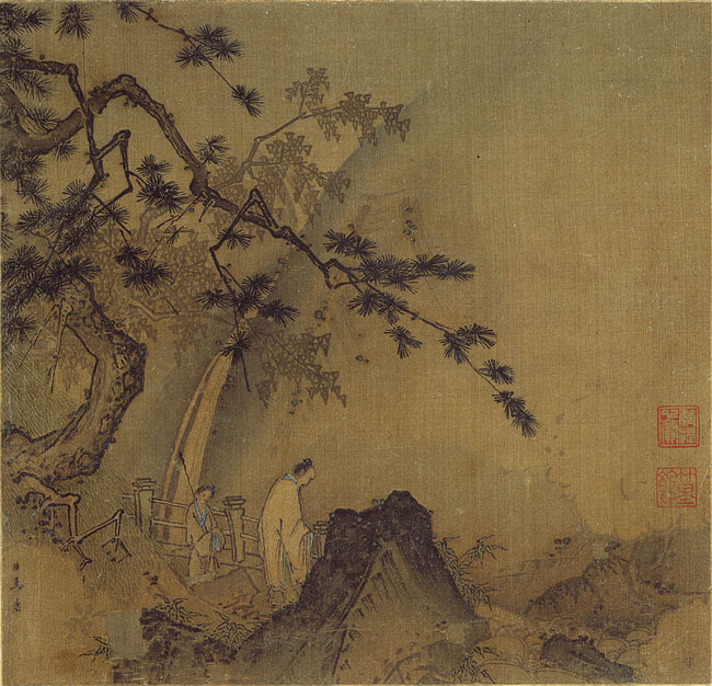 Ma Yuan - Scholar by a Waterfall.jpg