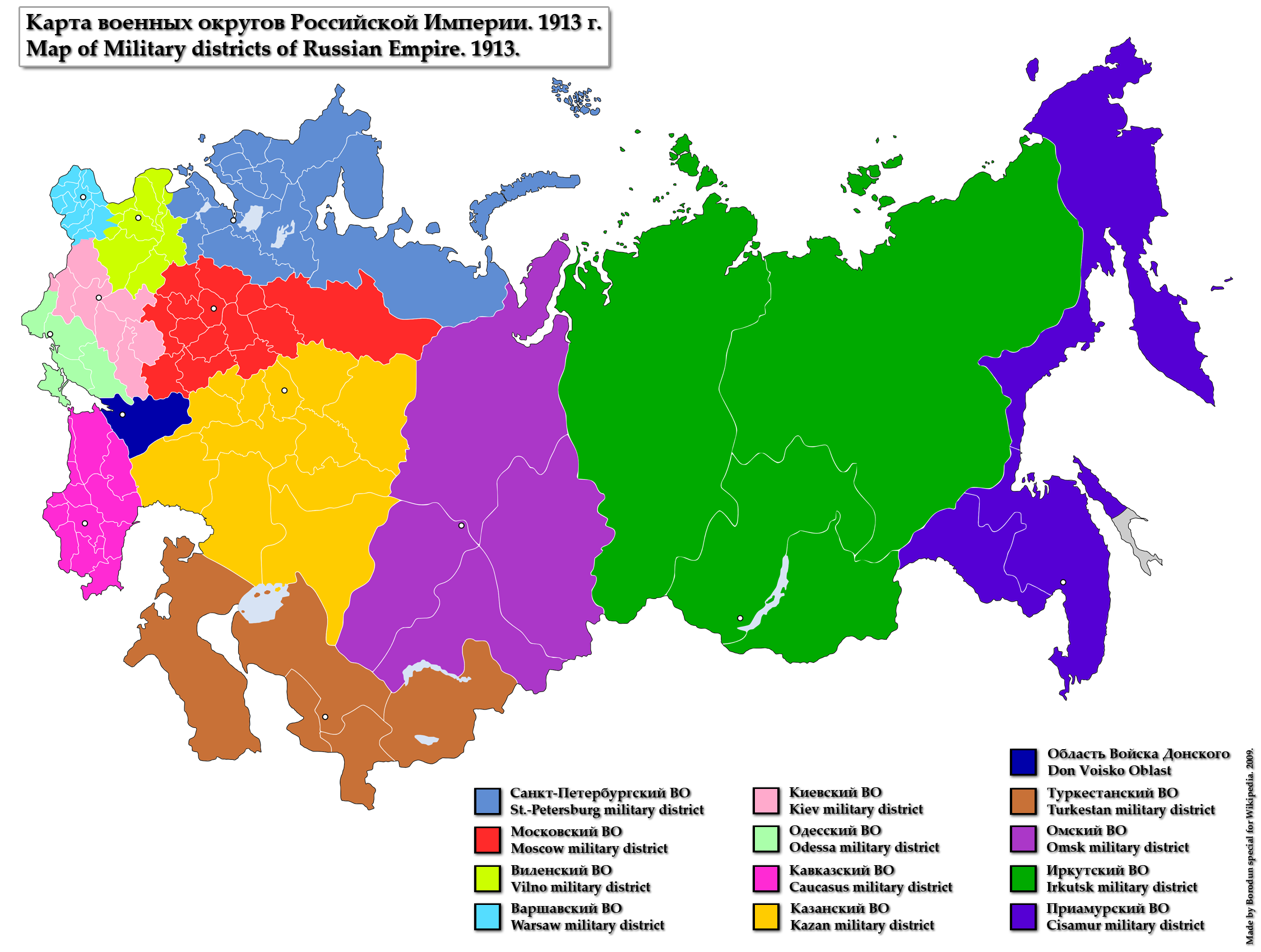 File:Map of Military Districts of Russian Empire 1913.png ...