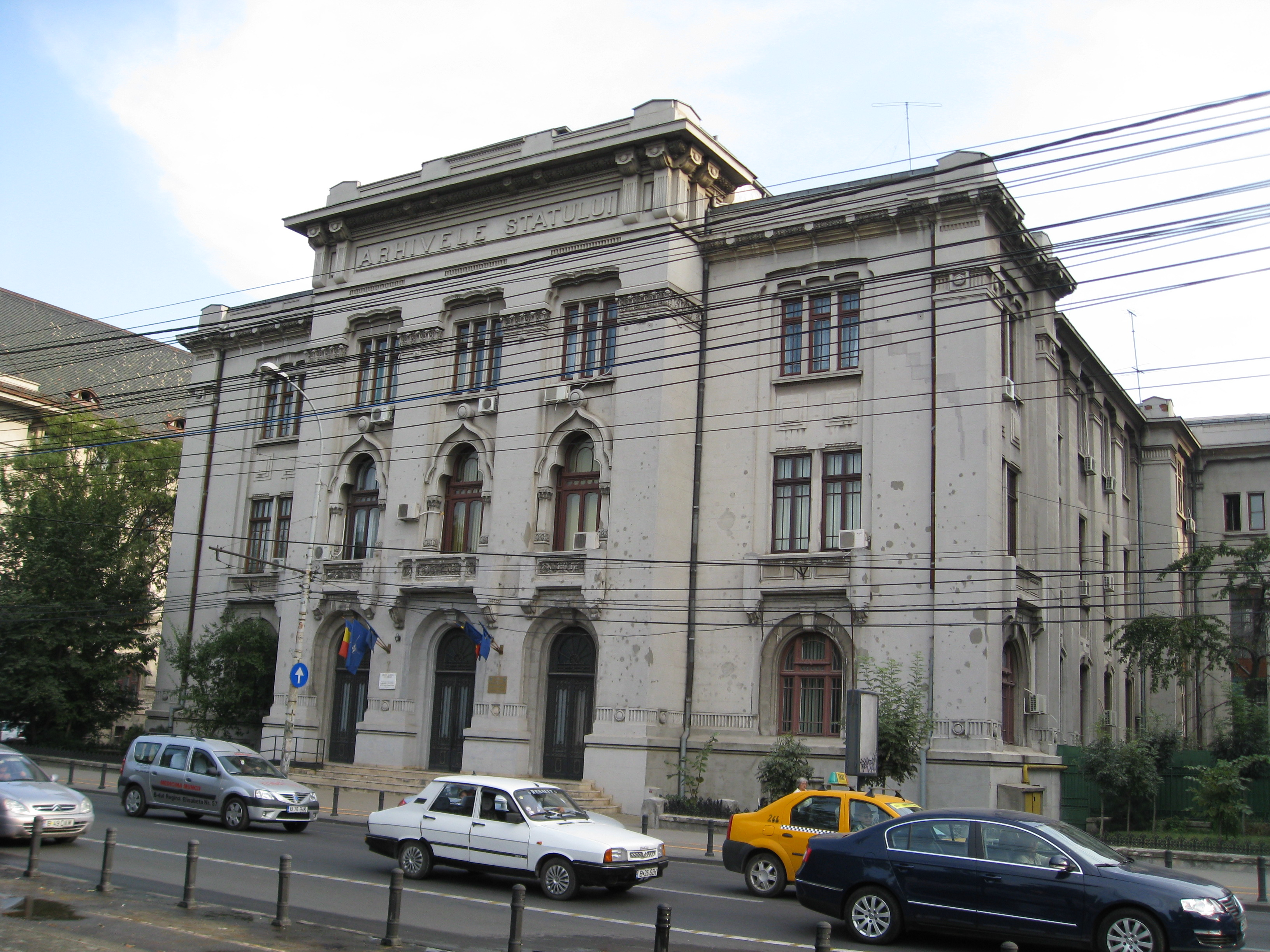 National Archives of Romania - Wikipedia