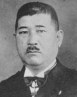 Naokuni Nomura Japanese admiral
