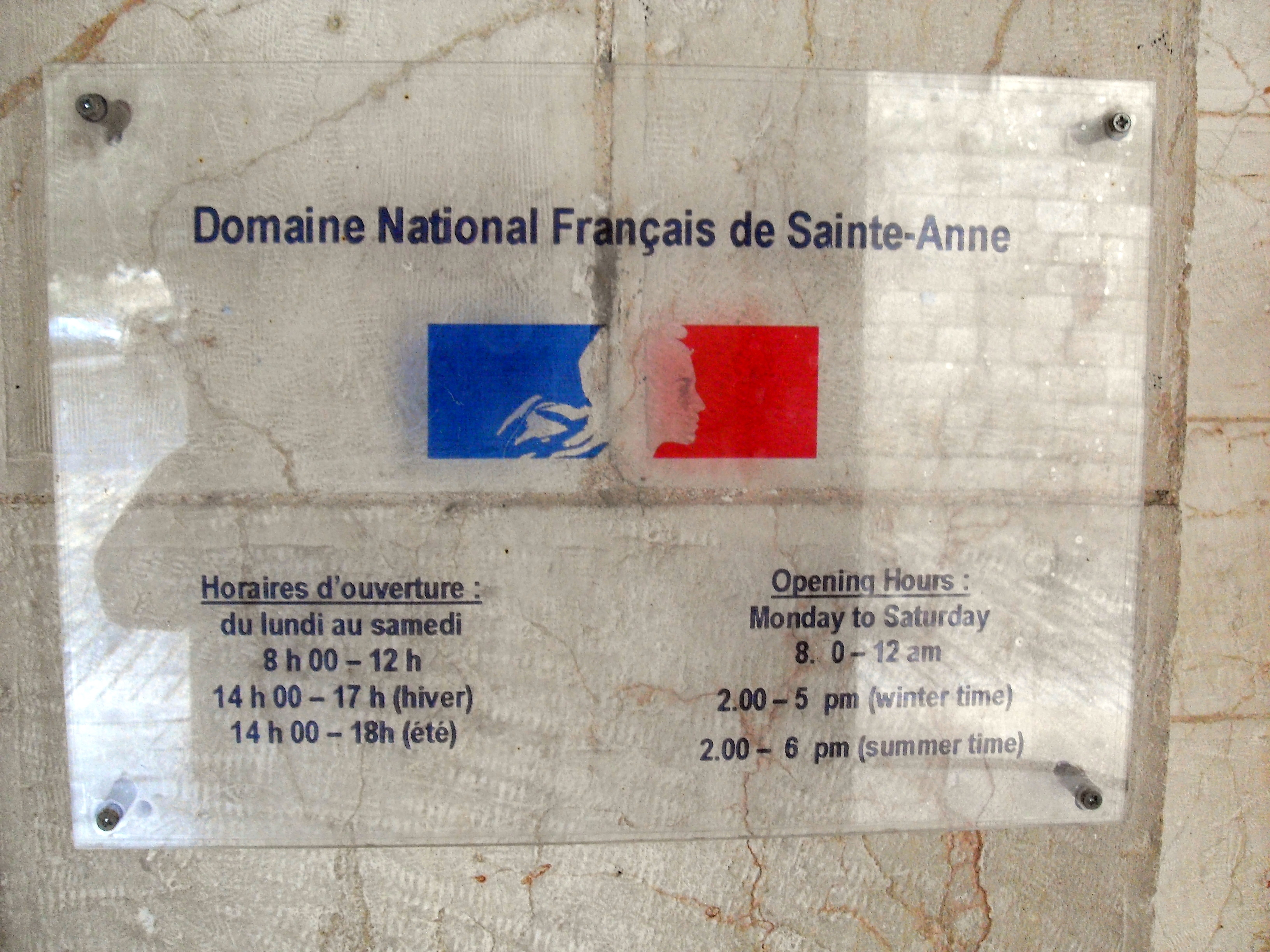 http://upload.wikimedia.org/wikipedia/commons/3/3b/Old_Jerusalem_Domaine_National_Fran%C3%A7ais_de_Saint-Anne_sign.jpg
