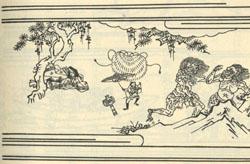 Japanese literary genre