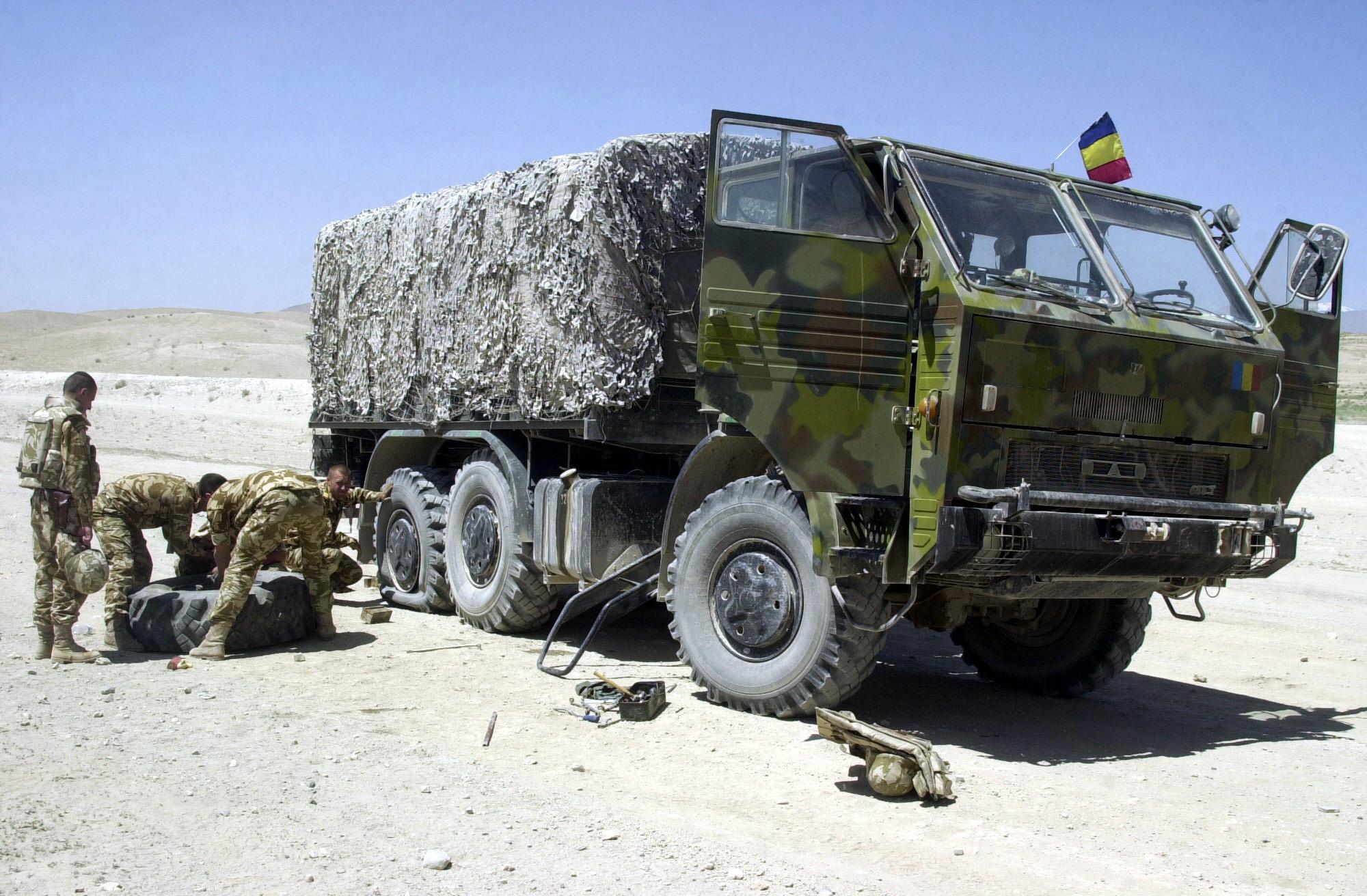 Armed Force Heavy Artillery
