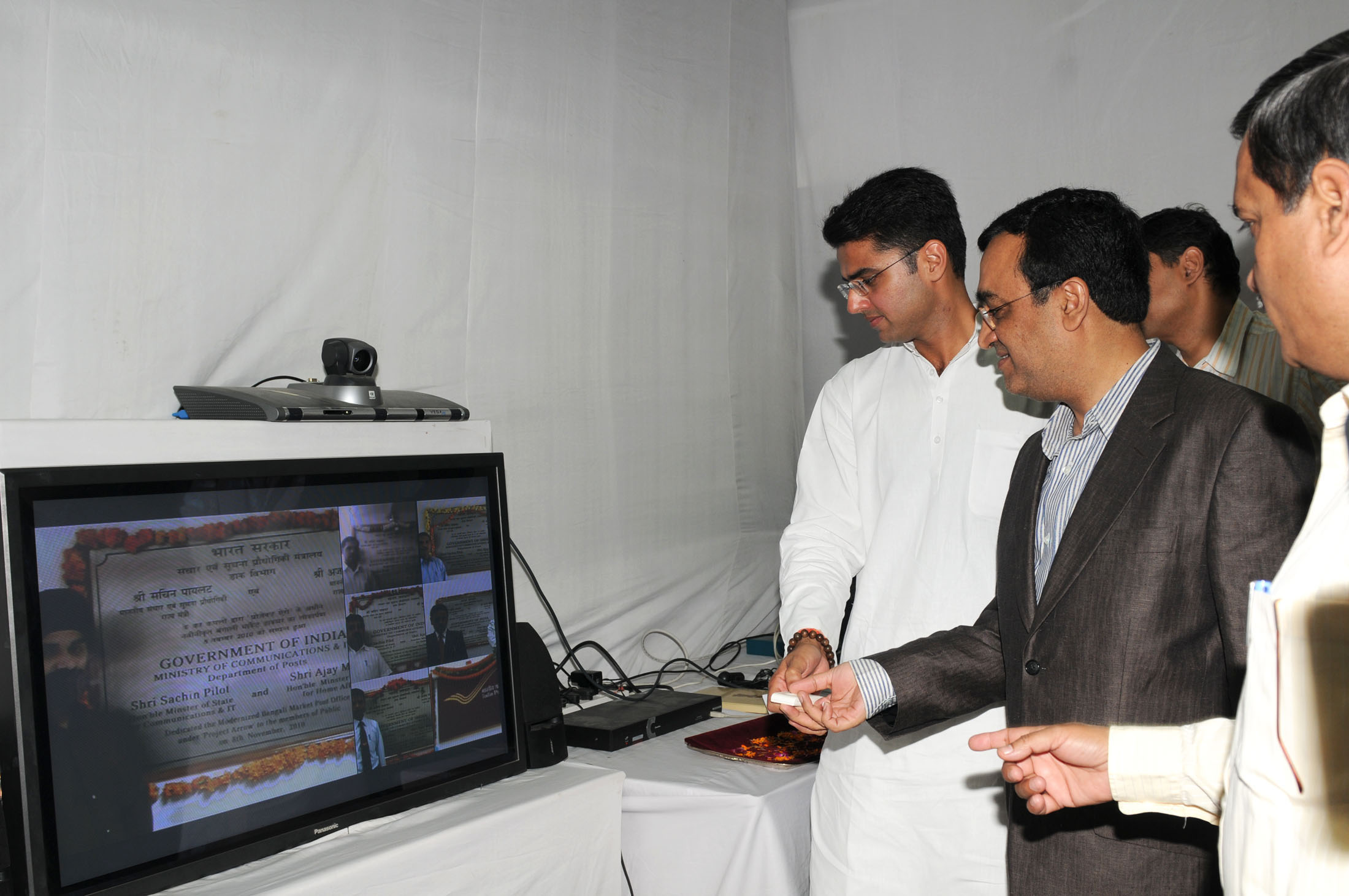 File:Sachin Pilot and the Minister of State for Home Affairs, Shri