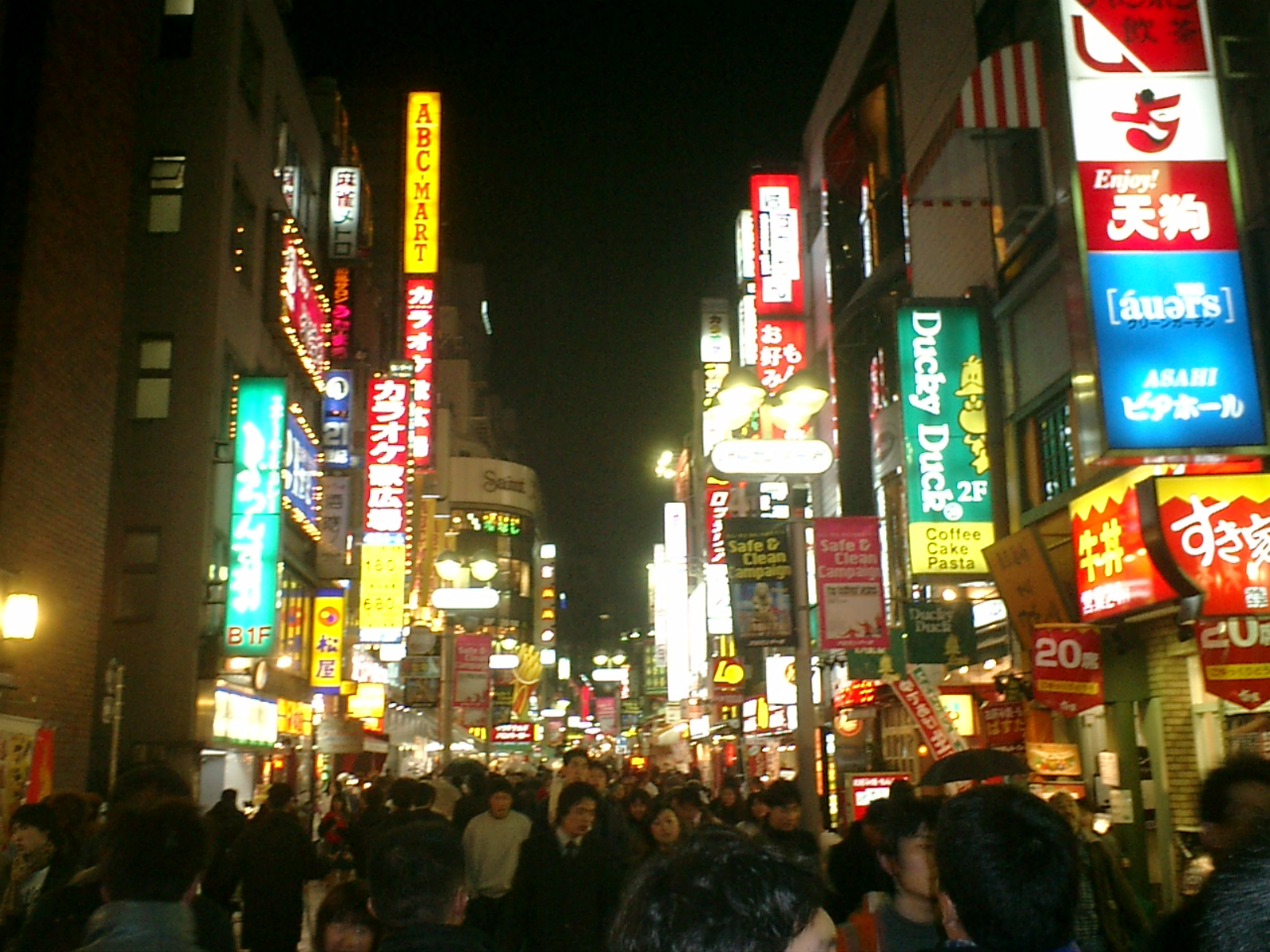 TOKYO EDIT
