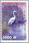 Stamps of Azerbaijan, 1999-535.jpg