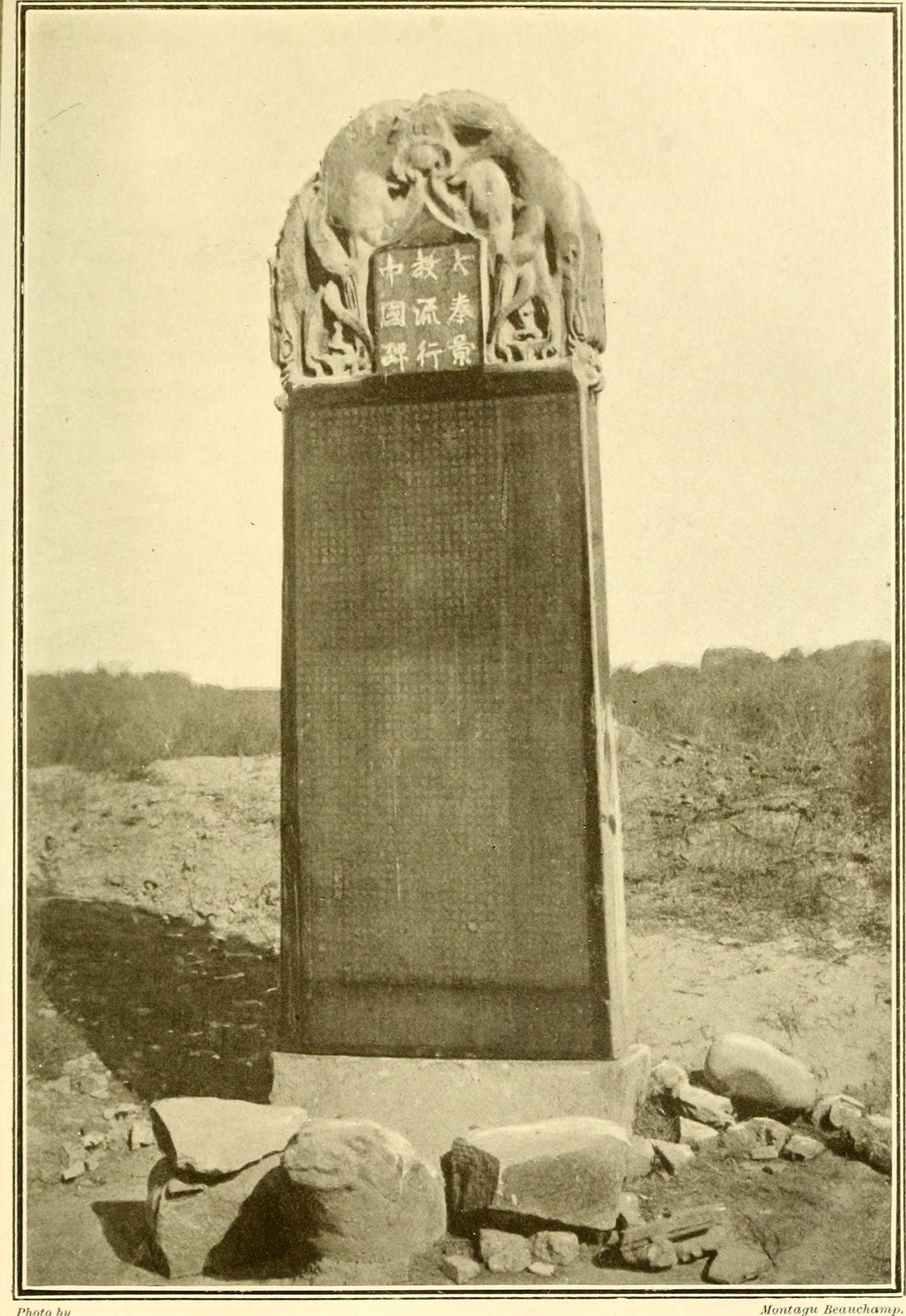 Nestorian stone