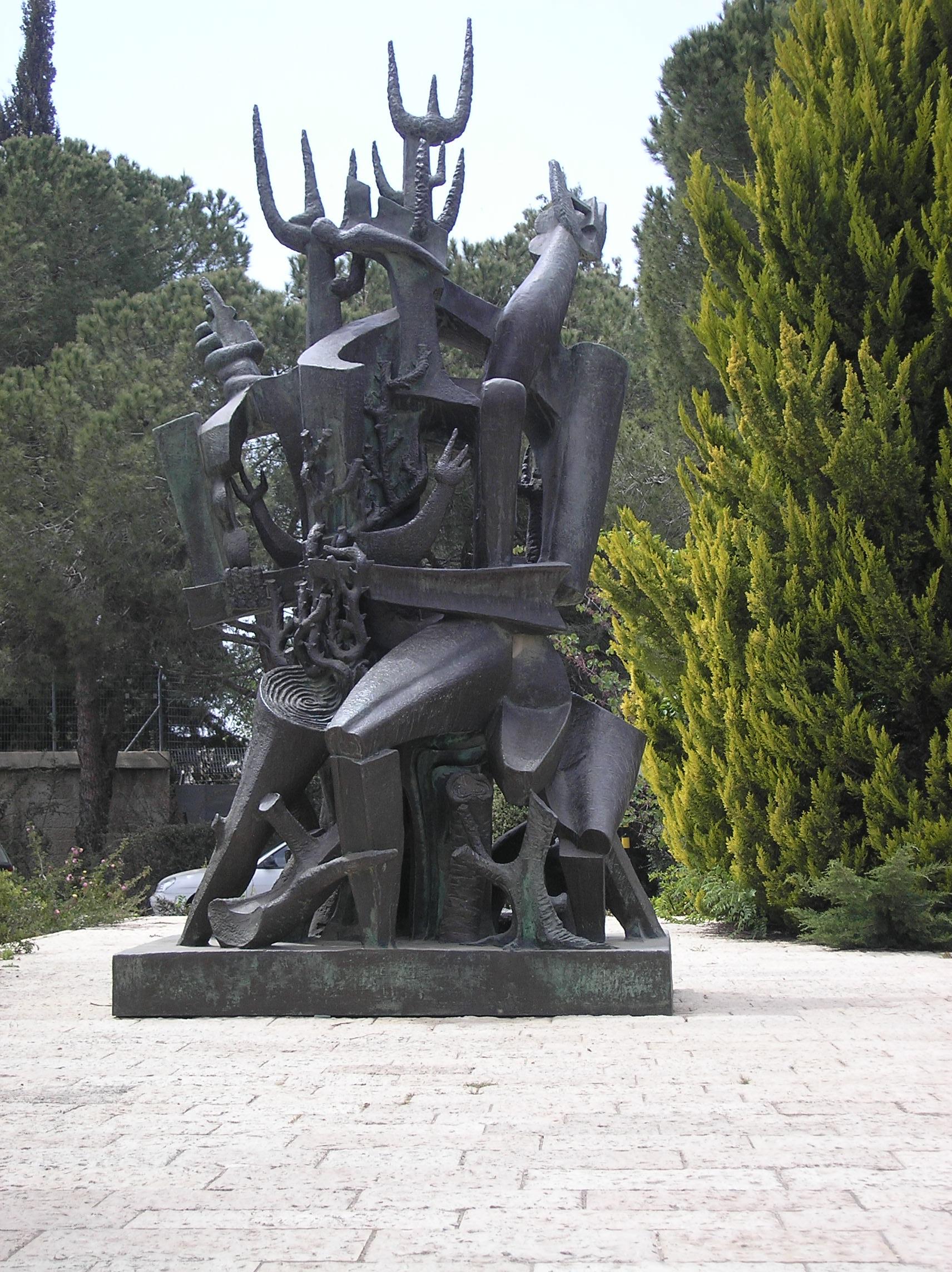 File:The Van Leer Institute P4110098.JPG - Wikimedia Commons