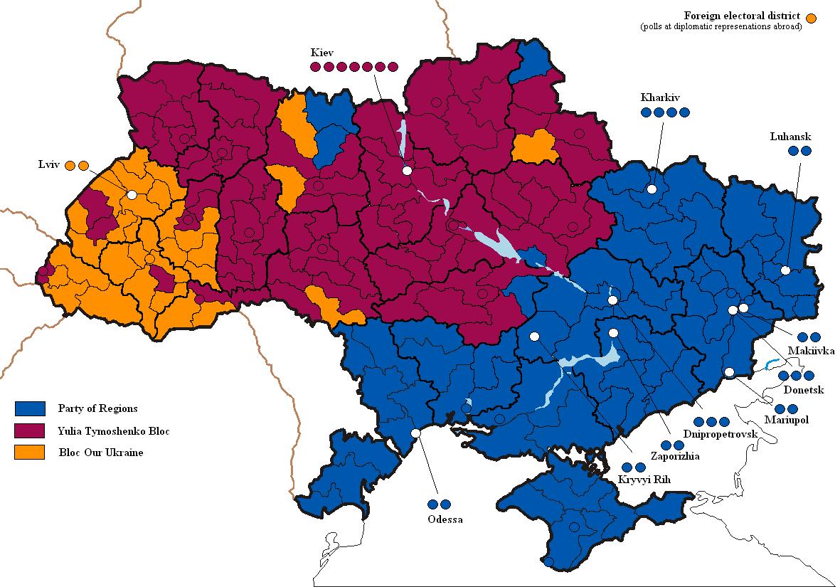 Les forums de pologne sujets d 39 actualit 2e tour lections pr sidentielles ukraine r sultats - Dates elections presidentielles france ...
