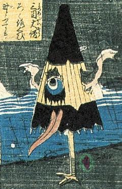 Yoshikazu Kasa-obake