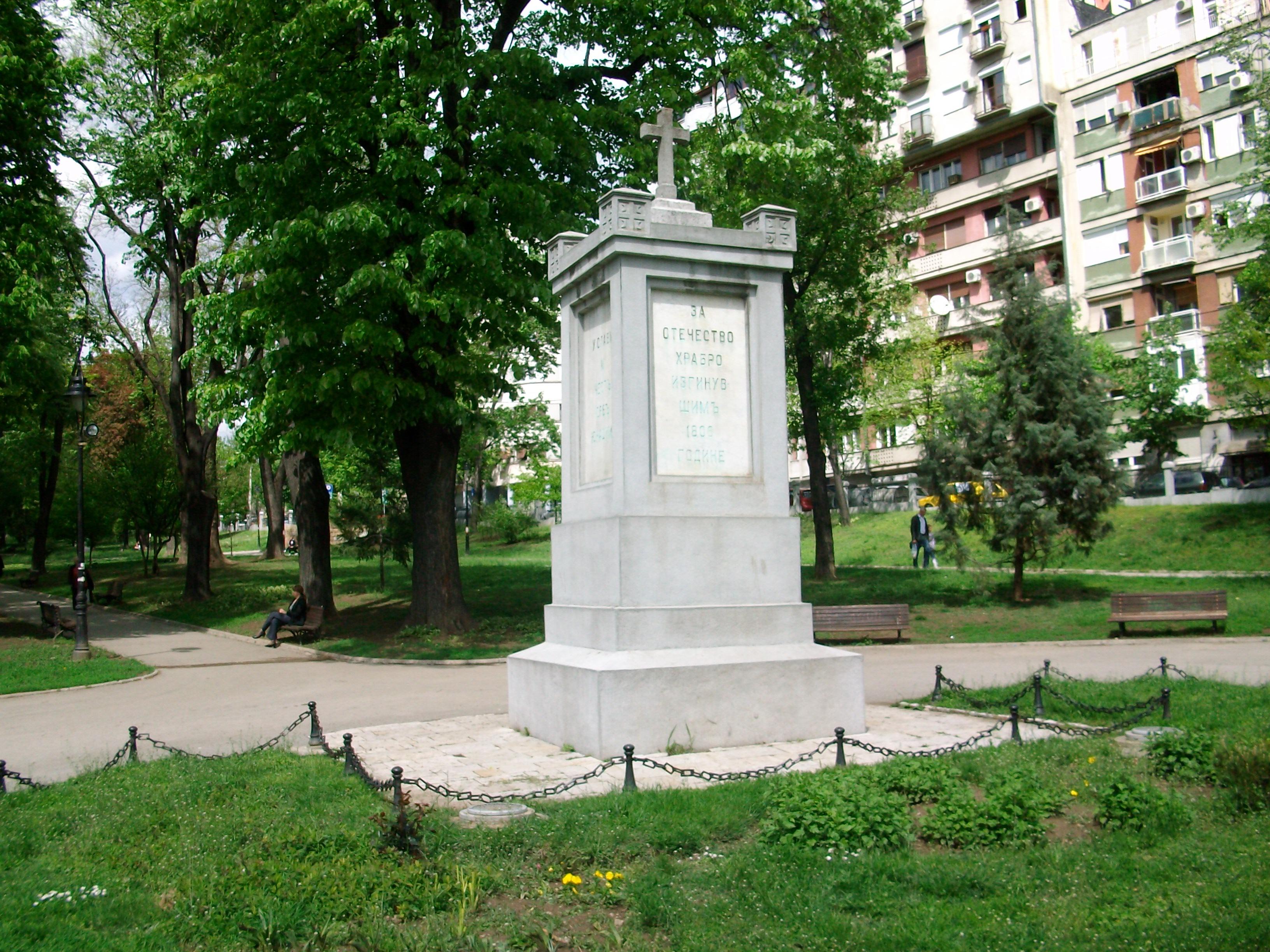 Spomenik I Grobљe Oslobodilaca Beograda 1806 Godine Vikipediјa