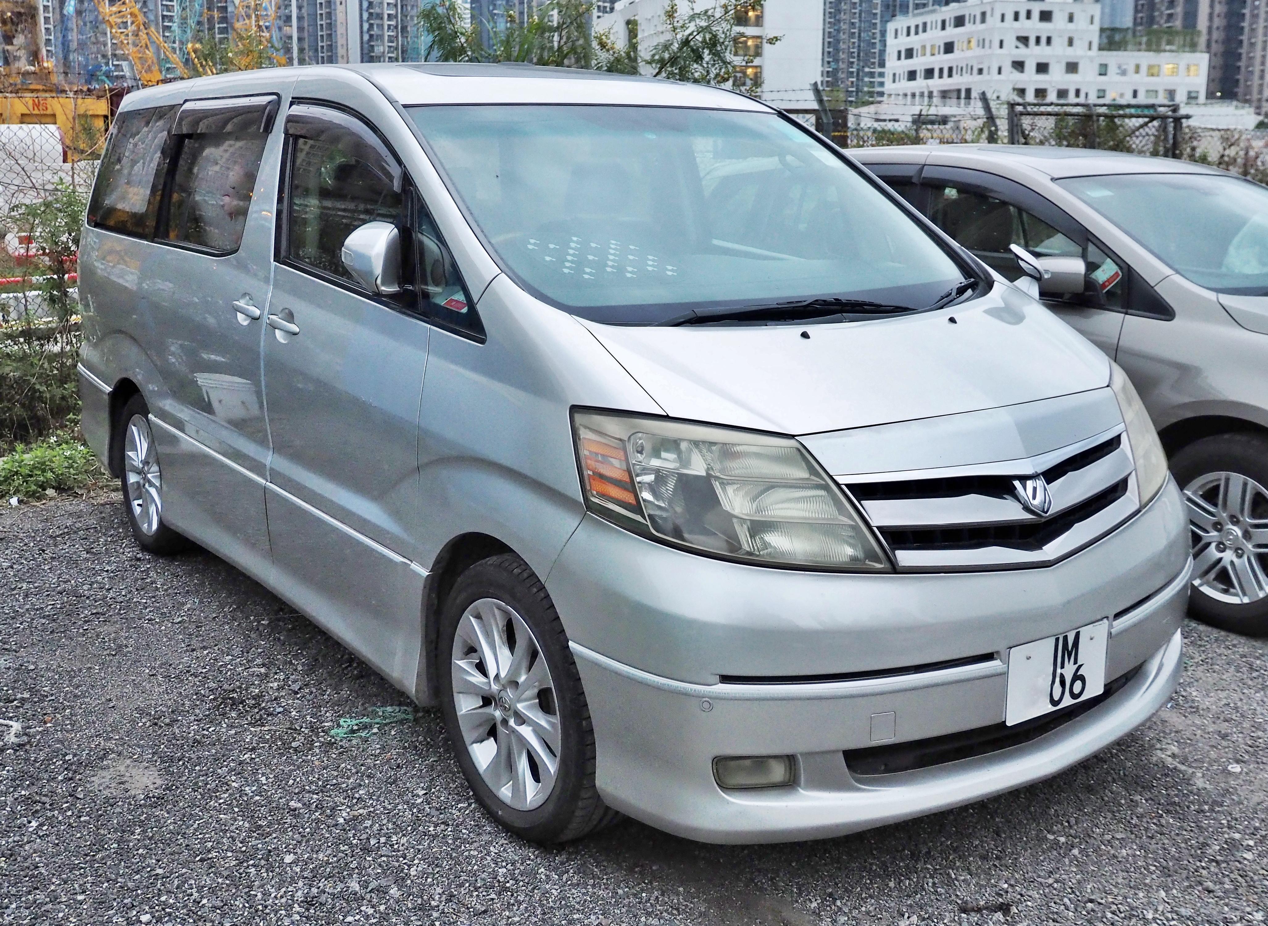 Kekurangan Toyota Alphard 2005 Harga