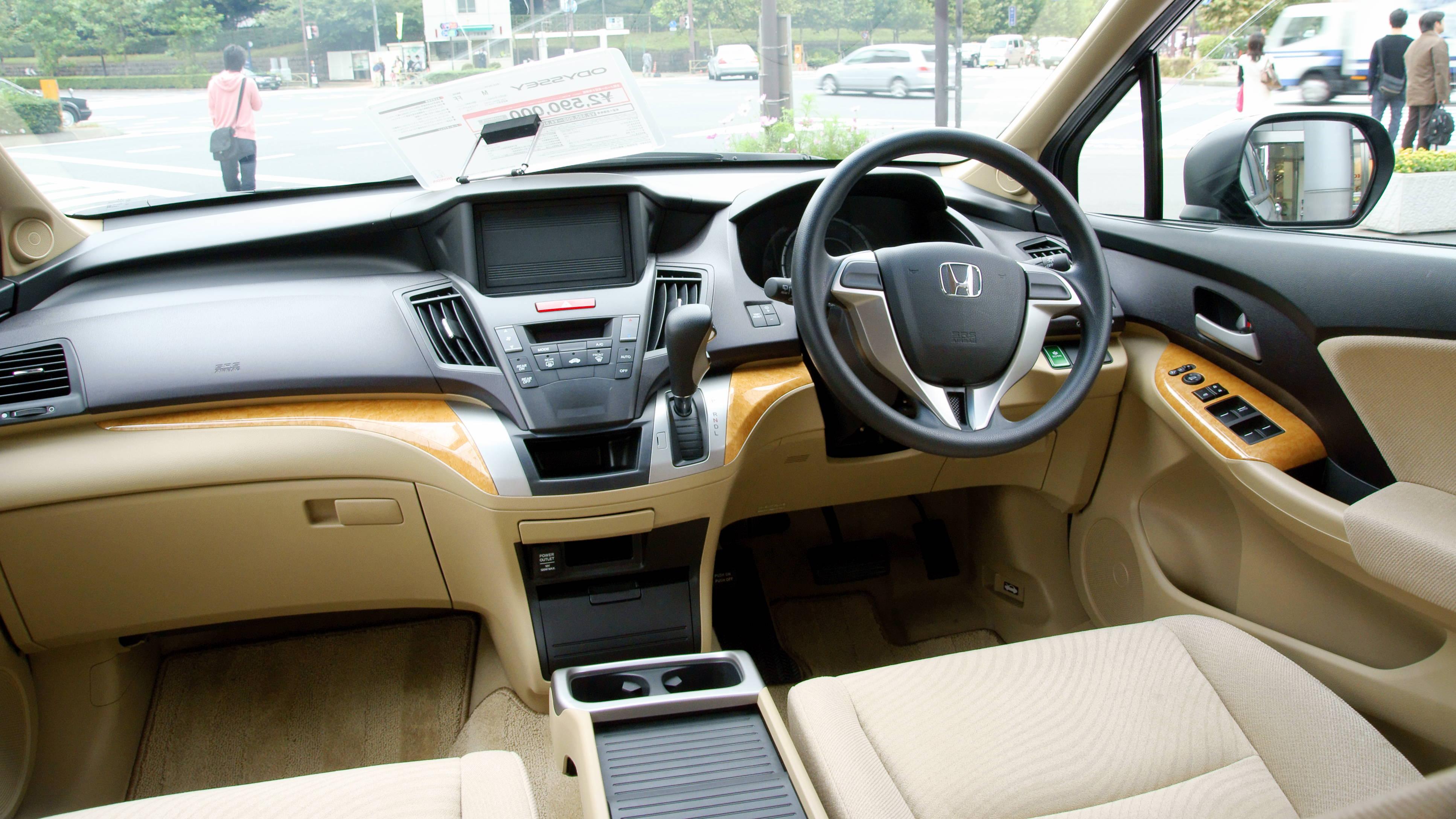 Berkas2008 Honda Odyssey 05JPG Wikipedia Bahasa Indonesia