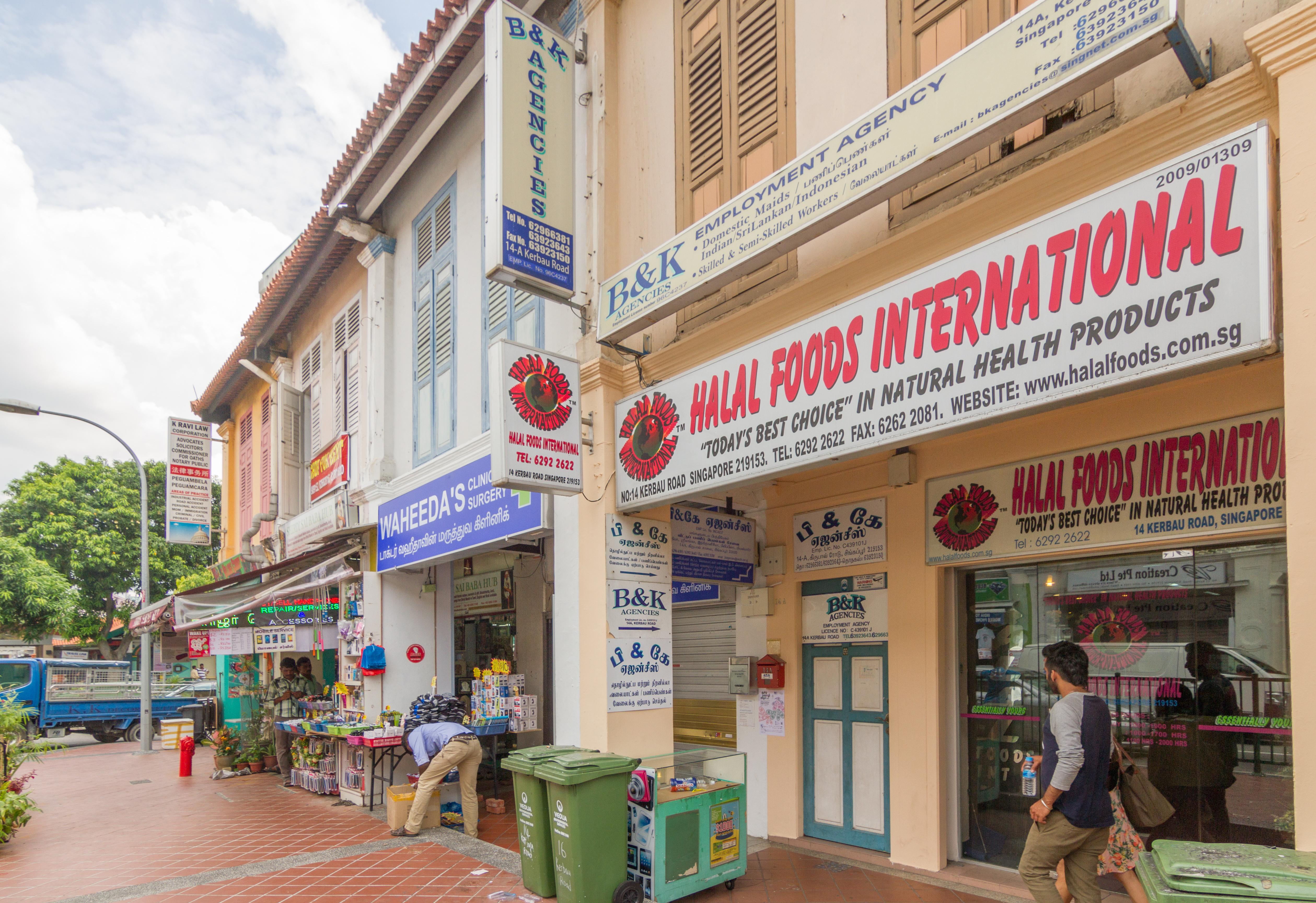 File:2016-04-03 Kerbau Road, Singapore 06 jpg - Wikimedia