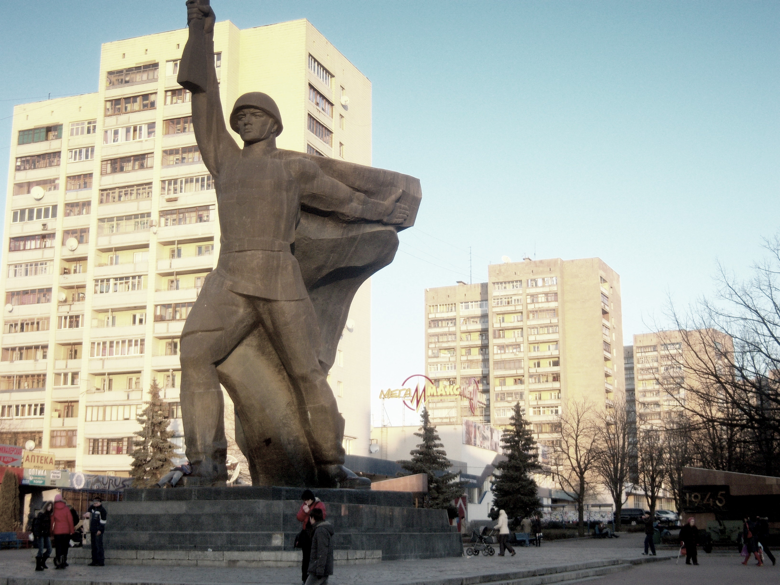 agence rencontre kharkov