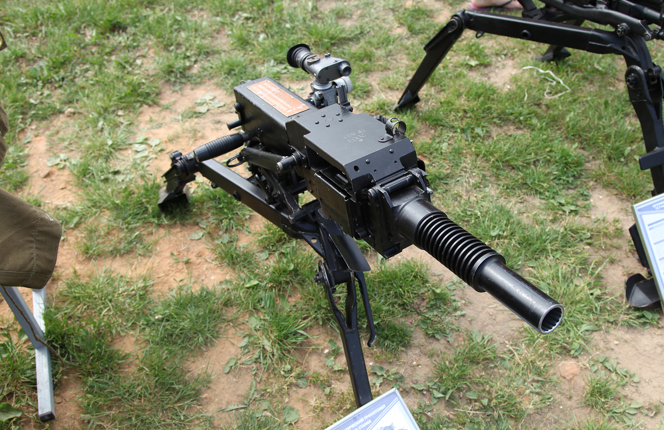 AGS-17: technical specifications. Grenade Launcher AGS-17 Flame 47