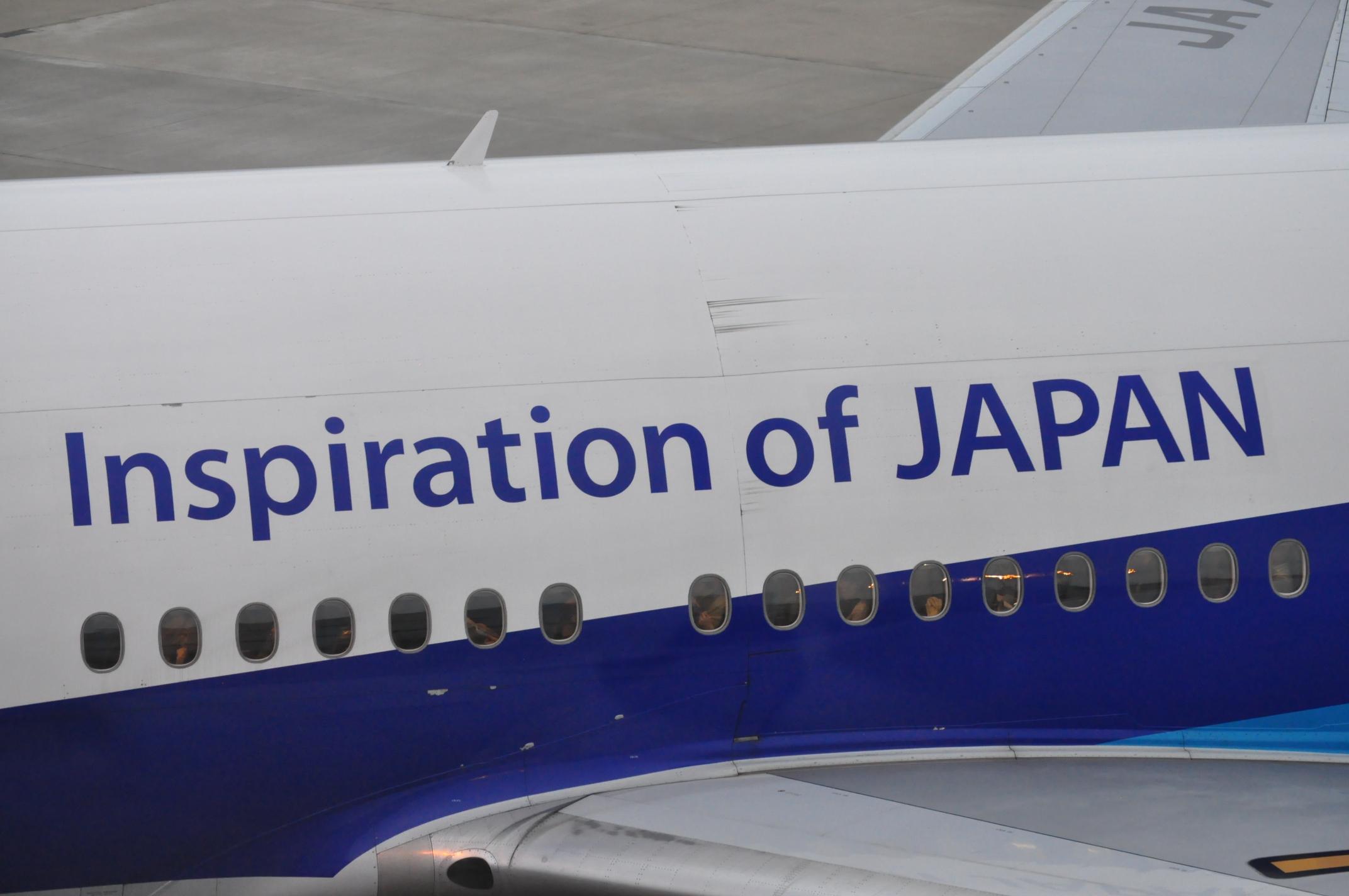 ファイル ana inspiration of japan myriad jpg wikipedia