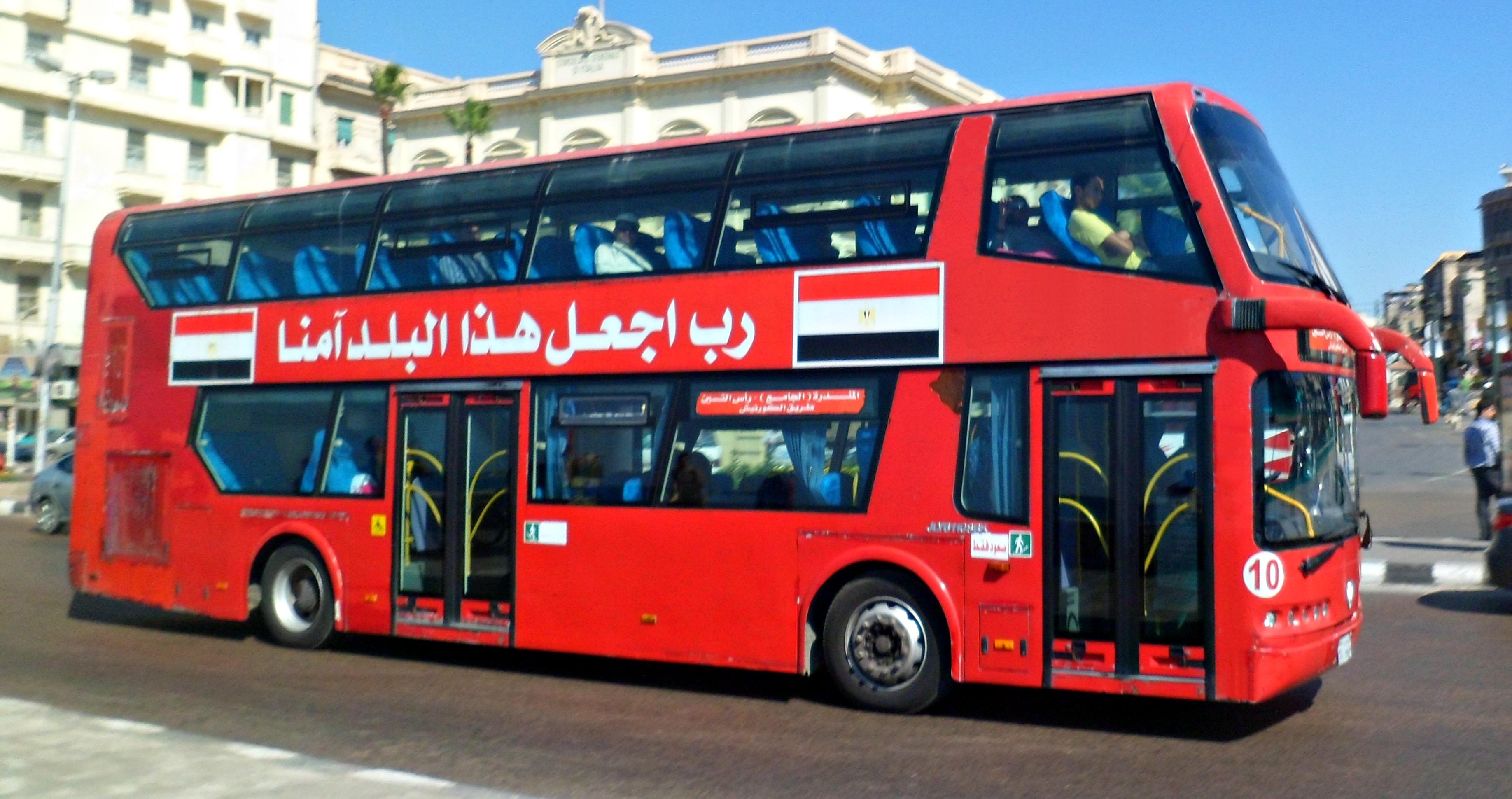 bus double