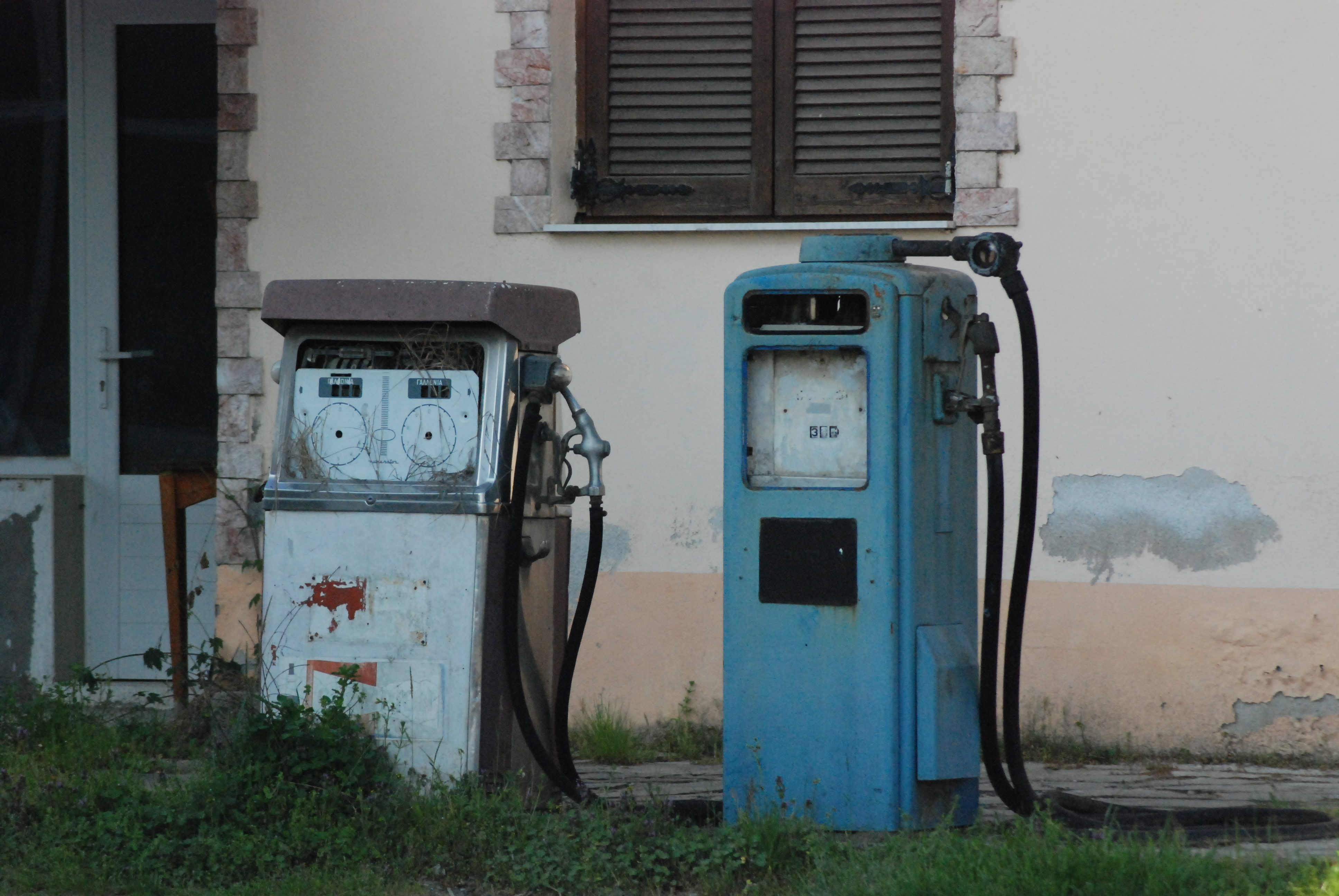 File An Old Gas Station Jpg Wikimedia Commons