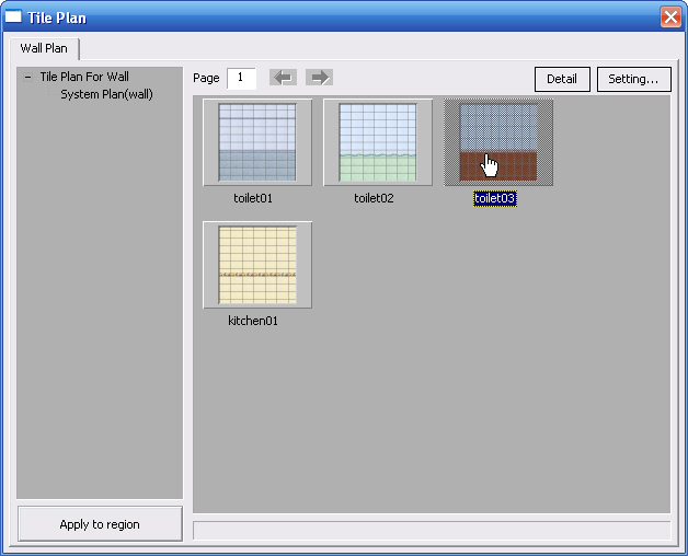 File apply tiling wikimedia commons for Tile layout planner