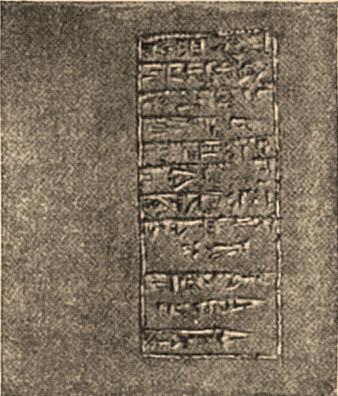 File:Brockhaus and Efron Jewish Encyclopedia e5 210-0.jpg